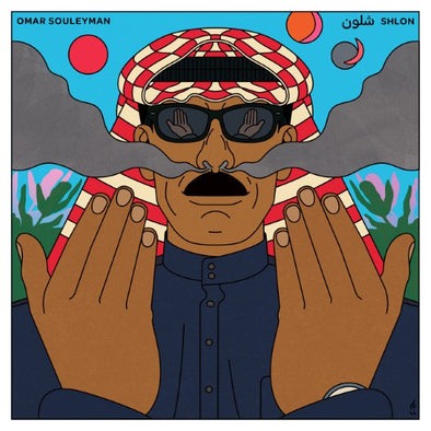 Omar Souleyman - Shlon