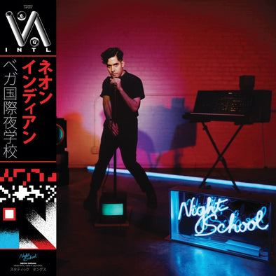Neon Indian - VEGA Intl. Night School<br>Vinyl LP - Monkey Boy Records