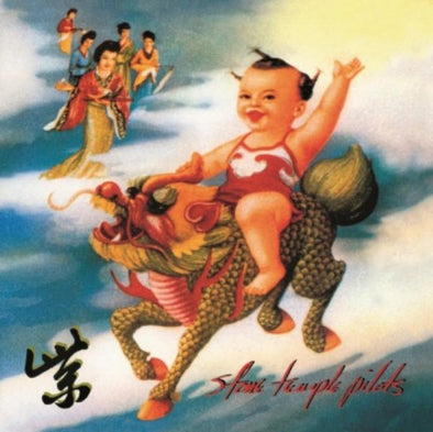 Stone Temple Pilots - Purple<br>Vinyl LP