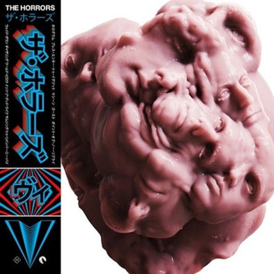 The Horrors - V<br>Vinyl LP