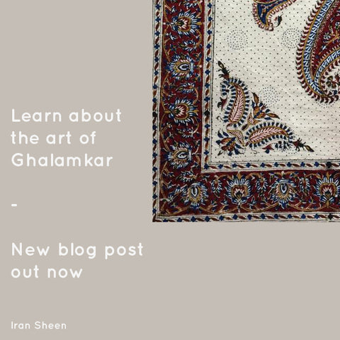 Ghalamkar (Qalamkar)- The art of Persian Woodblock art!