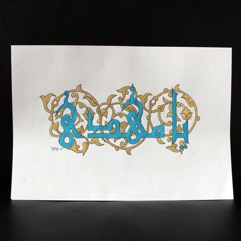'Ya Mahdi' Bannai Calligraphy with Islimi Background in Turquoise and Gold