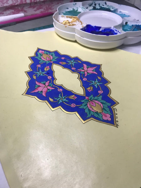 Tazhib Painting on Handmade Paper