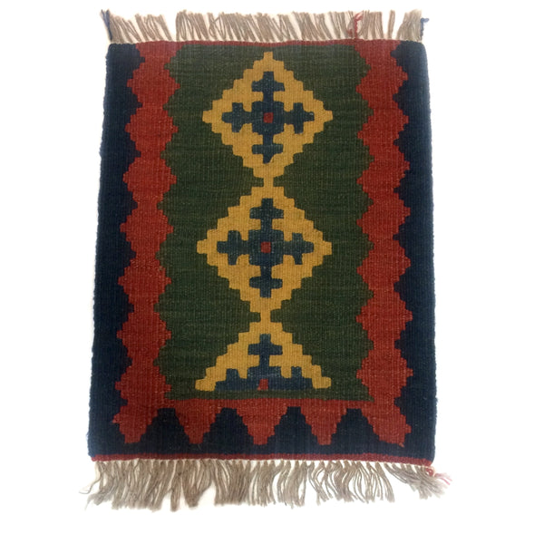 Qashqai Rug with Abstract Pattern II