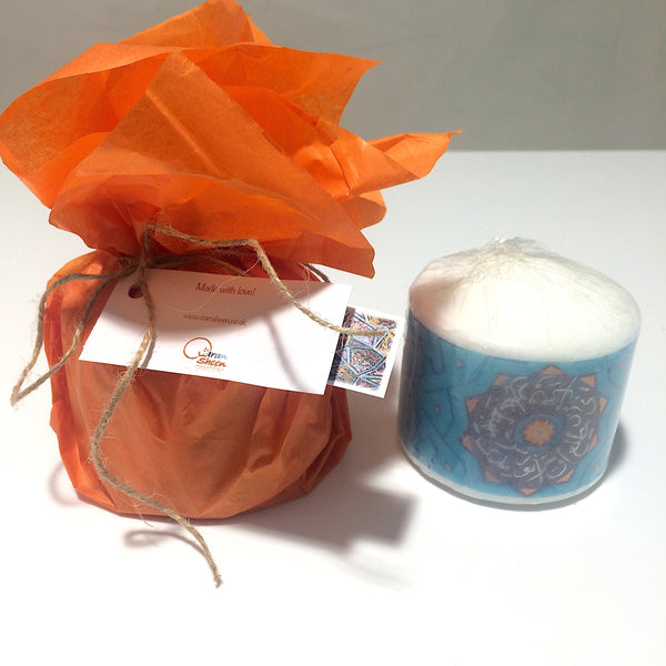 Persian Geometry Pattern Candle with Blue Accent