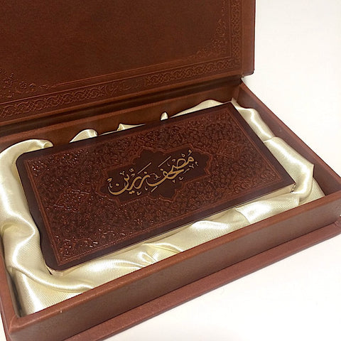 Mos-haf Zarrin with Leather Box