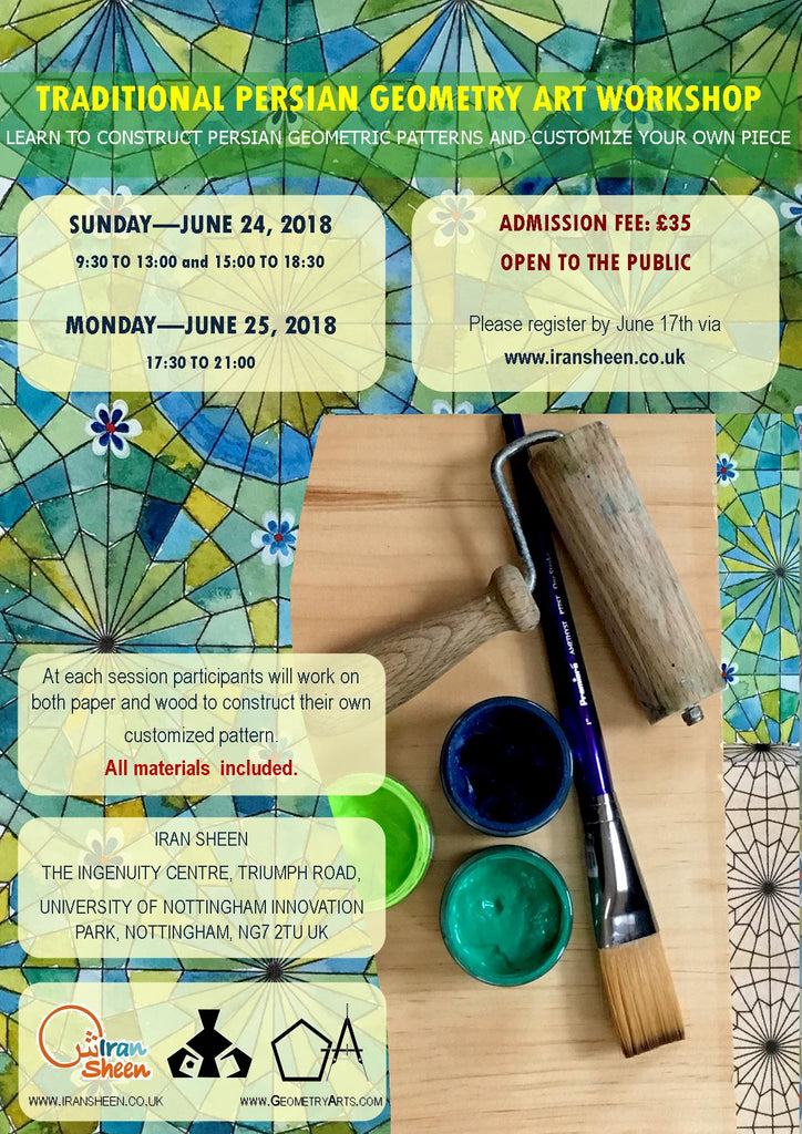Traditional Persian Geometry Art Workshop at Nottingham