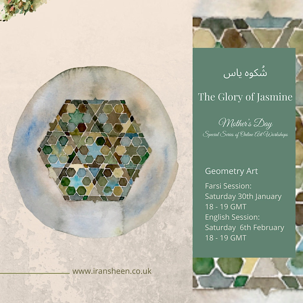 The Glory of Jasmine - Geometry Art Online Live Workshop