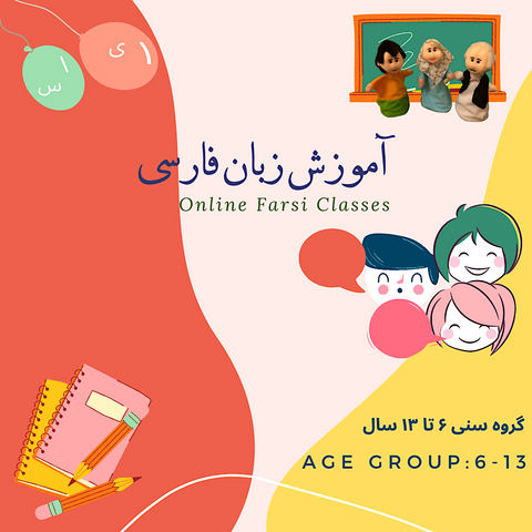 Four Sessions - Online Farsi Language Classes