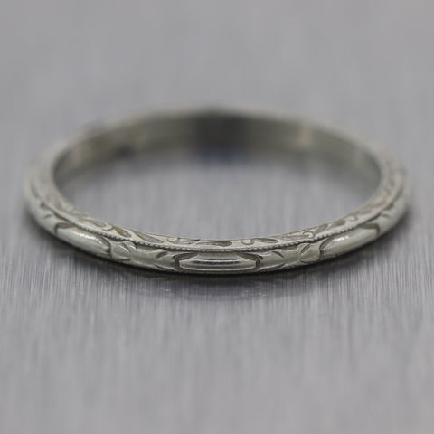 1930's Antique Art Deco 18k White Gold Engraved Wedding Band Ring