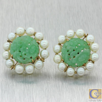 1970s Vintage Estate 14k Yellow Gold 15mm Jade 5mm Pearl Cocktail Stud Earrings J8