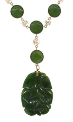 Vintage Estate 10K Yellow Gold Carved Green Jade Pendant Statement Necklace EGL