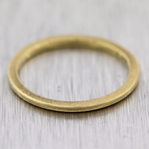 Cartier Vintage Estate 18k Yellow Gold Wedding Band Ring