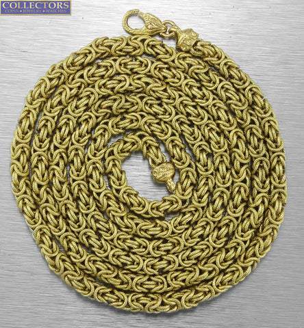 "Men's Vintage 18K Yellow Gold 4.50mm Byzantine 34.00"" Chain Necklace 56.3gr"