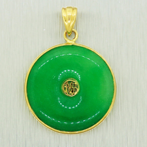 Vintage Estate 14k Solid Yellow Gold Chinese Jade Donut Pendant
