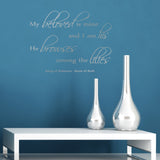 Religious Verse Wall Sticker in Silver