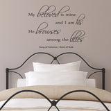 Religious Verse Wall Sticker