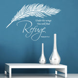 Psalm Wall Sticker - Religous Wall Sticker