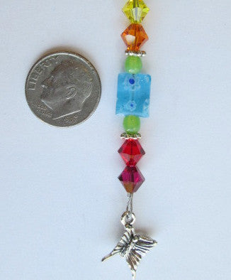 Petit Chasing Rainbows Mini Fob
