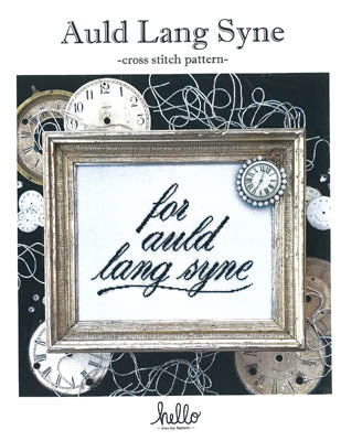 hello from Liz Matthews ~  Auld Lang Syne