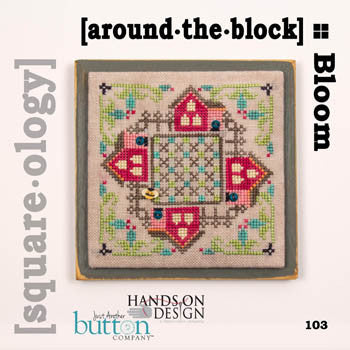 Hands On/JABC Square-ology ~ Around The Block w/embs.