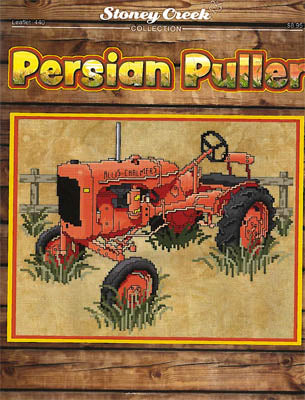 Stoney Creek ~ Persian Puller