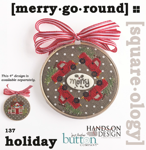 Hands On Design/JABC Square-ology ~ Merry Go Round w/buttons