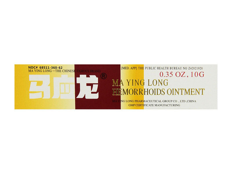 Musk Hemorrhoid Ointment (Ma Ying Long) – Central Family ...