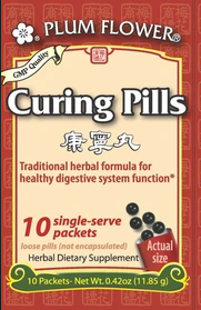 Curing Pills (Plum Flower Brand) 10ct