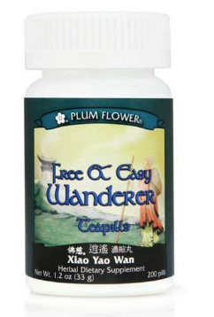Free And Easy Wanderer Teapills (Plum Flower brand) 200ct