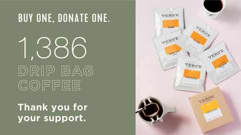 「Buy One, Donate One」寄付のお礼とご報告