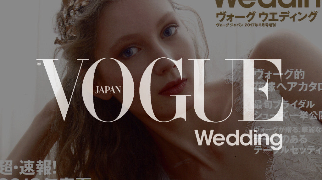 VOGUE WEDDING - GIFT GIVING