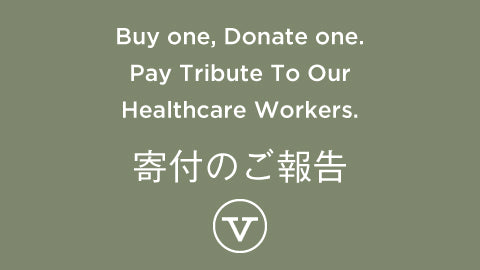 「BUY ONE, DONATE ONE」寄付のご報告