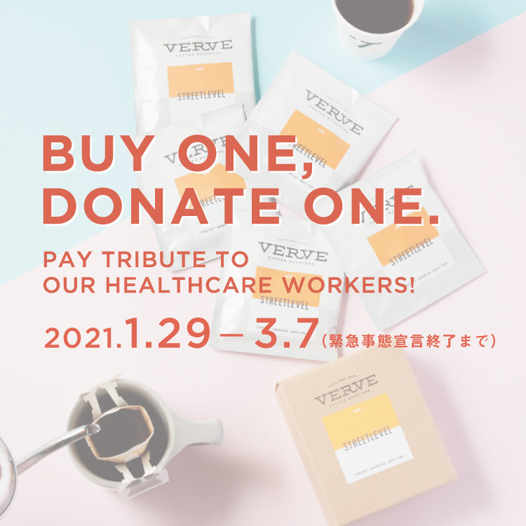 BUY ONE,DONATE ONE