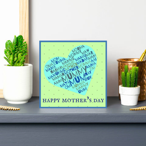 'Mum, Mummy, Ma, Mom' Mother's Day Card