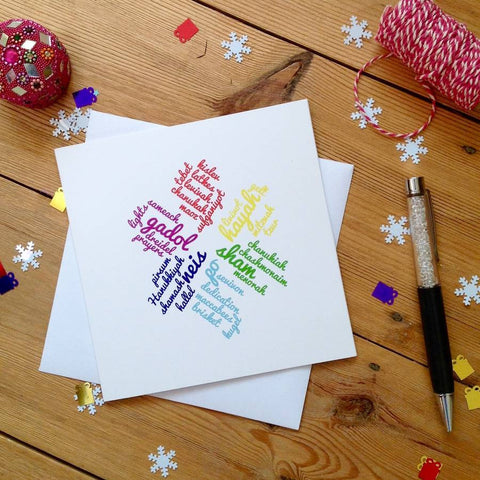 Hanukkah Chanukkah Word Art Snowflake Card