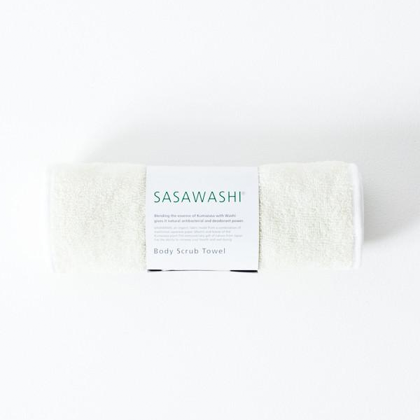 Kontex Towels - Sasawashi Body Scrub Towel - Lekker Home