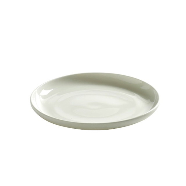 Serax - Base Low Plate - Matte White / Extra Small - Lekker Home