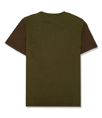 Stampd Distressed Voir Tee