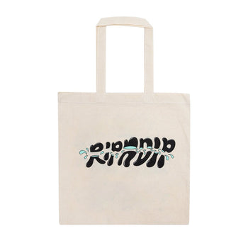 RipnDip Sliced Tote Bag