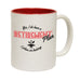 123t USA Yes ... Retirement Plan ... Baking Funny Mug
