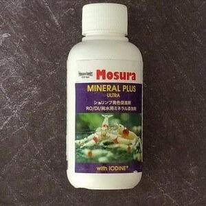 Remineralizer - Mosura Mineral Plus Ultra