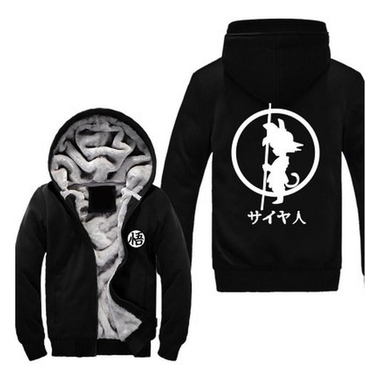Dragon Ball Kid Goku Kanji Weapon Go Symbol All Black Hooded Jacket - Saiyan Stuff