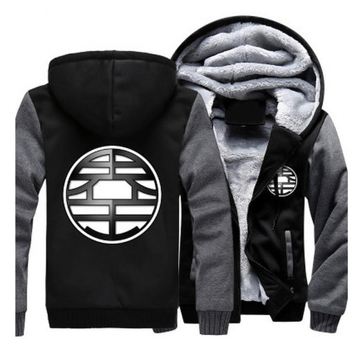 Dragon Ball King Kai Kanji Symbol Grey Black Zipper Hooded Jacket - Saiyan Stuff