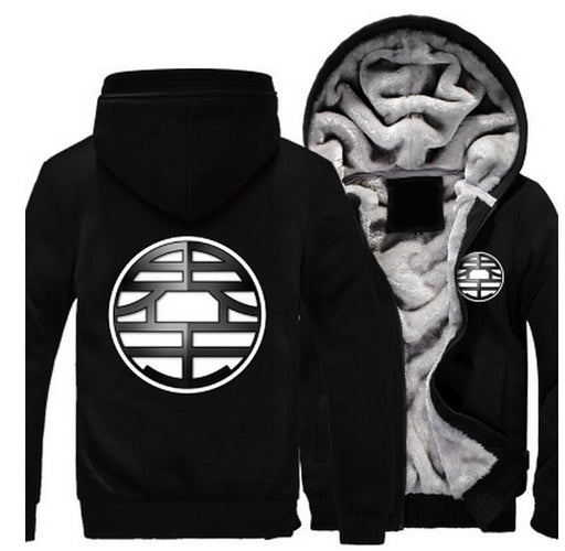 Dragon Ball King Kai Kanji Symbol Mandarin All Black Zipper Hooded Jacket - Saiyan Stuff