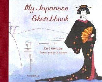 My Japanese Sketchbook