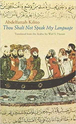 Thou Shalt Not Speak My Language (Middle East Literature in Translation )
