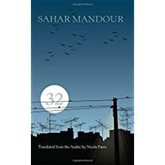 32 (Middle East Literature In Translation