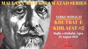 maulana azad and the unity of india