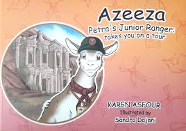 azeeza  petra's junior ranger : takes you on a tour